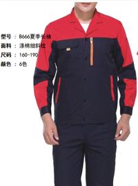杭州工作服